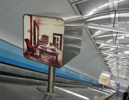 au escalator